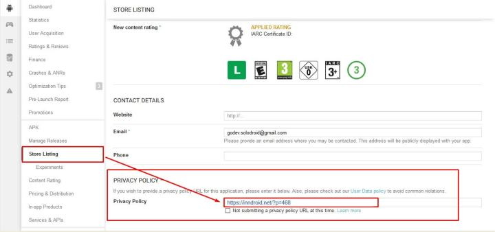 google-play-privacy-policy